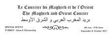 Courrier du Maghreb et de l'Orient logo